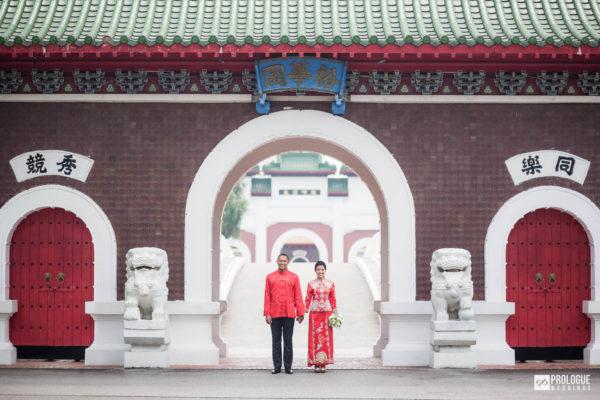 141011-Singapore-Malay-Chinese-Wedding-Photography-Rachel-Adil-035
